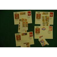 Конверт первого дня гашения + марки   ( цена за один )
