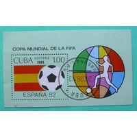 Куба. Футбол. ( Блок ) 1981 года.