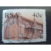 ЮАР 1989 институт ихтиологии