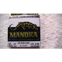 Леска рыболовная Mandra . распродажа
