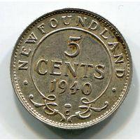 НЬЮФАУНДЛЕНД - 5 ЦЕНТОВ 1940