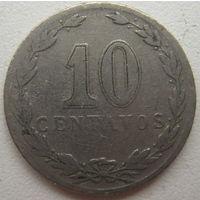 Аргентина 10 сентаво 1925 г.