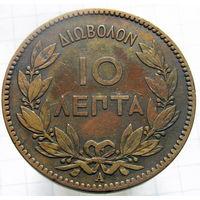 Греция 10 лепта 1882 KM#55 (2-232)