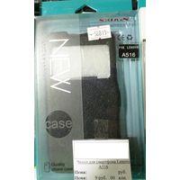 Чехол (бампер) на Lenovo A516 черный