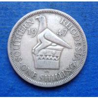 Южная Родезия британская колония 1 шиллинг 1947 Георг VI