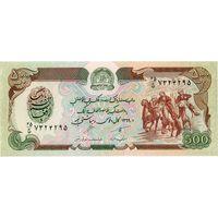 Афганистан, 500 афгани обр. 1991 г., UNC