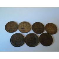 Лот монет СССР 5 копеек. 7шт