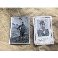 Похоронка и фото солдата Вермахт