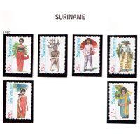 Суринам-1980,(Мих.888-893) **  , Костюмы