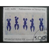 Франция 1989 живопись