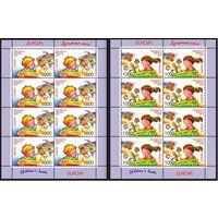 """Детские книги. (Мальчик с книгой и девочка с книгой) (EUROPA) 2010 год. Беларусь Европа """" ЛИСТА **"""