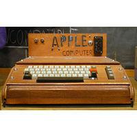 Реферат - История возникновения первого компьютера