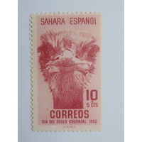 Испанская Сахара 1952 г.