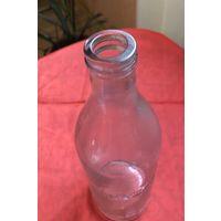Редкая молочная бутылка до 1917 года ПОМЕЩИКЪ
