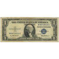 США. 1 доллар  1935 год