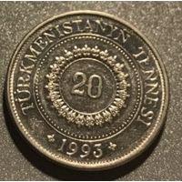 Туркменистан 20 тенге 1993