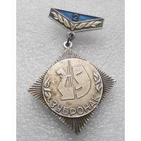 Медаль. Зубренок. 2-е место #0355