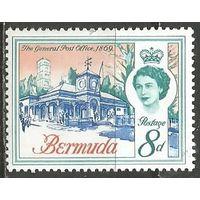 Бермуды. Королева Елизавета II. Главпочтамт. 1962г. Mi#168.