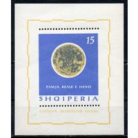 Луна Албания 1964 1 чистый блок