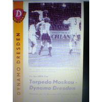26.11.1975--Динамо Дрезден ГДР--Торпедо Москва СССР--кубок УЕФА