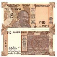 Индия 10 рупий образца 2018 года UNC