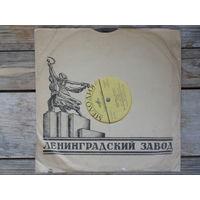 """Пластинка Гранд (10"""") - Глен Гульд - И.С. Бах. Трехголосные инвенции - Мелодия, Лен з-д - конец 1960-х гг."""
