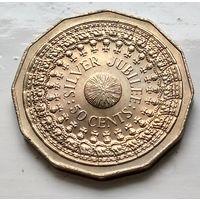 Австралия 50 центов, 1977 25 лет правлению Королевы Елизаветы II 3-7-9