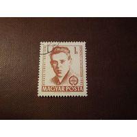 Венгрия 1962 г.Личности.