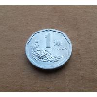 Китай, 1 цзяо 1993 г., хорошее состояние