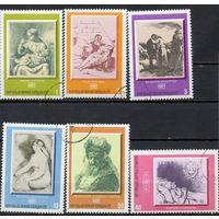 Болгария. 1975г. Изобразительное искусство разных стран Графика.