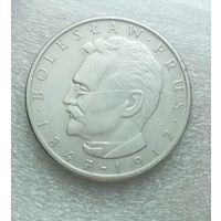 Польша 10 злотых, 1983 г. Болеслав Прус