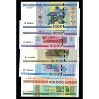 Беларусь,полный набор банкнот всех номиналов,образца 2000 года UNC