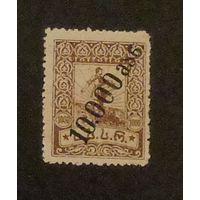 Горец. Грузия. Дата выпуска:1923