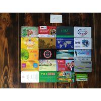 20 разных карт (дисконт,интернет,экспресс оплаты и др) лот 15