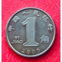 07-21 Китай, 1 джао 2005 г.