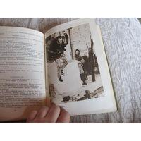 Гоголь Избранные сочинения том 2