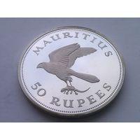 МАВРИКИЙ 50 рупий 1975 год PROOF (серебро)