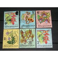 Гайана, Цветы (2)