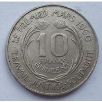Гвинея 10 франков 1962