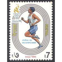 Непал Олимпиада 1996г.