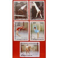 Центральноафриканская республика. Спорт. ( 5 марок ) 1984 года.