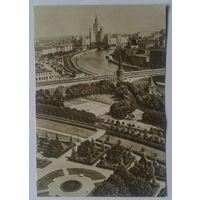 Москва. Московский Кремль. Вид на Кремлевский сад и Москву-реку. 1956 г.