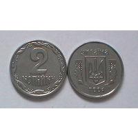 Украина. 2 копейки 2004 года.