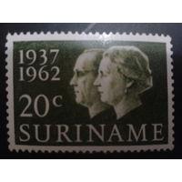 Суринам 1962 автономия Нидерландов королева Юлиана и принц Берхард, одиночка