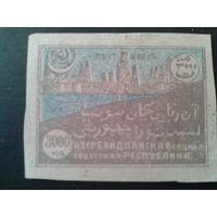 Азербайджан 1921 стандарт
