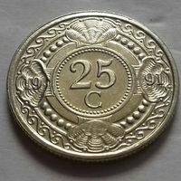 25 центов, Нидерландские Антильские острова, (Антиллы) 1991 г., AU