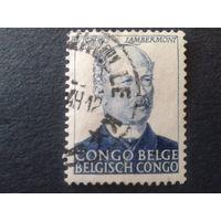 Конго 1947 колония Бельгии персона