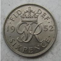 6 пенсов 1952 XF++, Георг VI, довольно редкая  .6 А-181