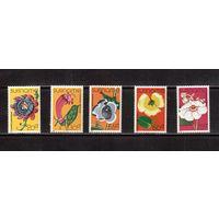 Суринам-1978,(Мих.807-811) **  , Цветы