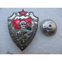 Знак. Старший пограннаряда СССР